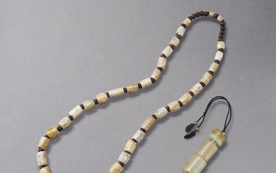 A JADE NECKLACE AND THREE JADE BEADS, JADE NECKLACE: LIANGZHU CULTURE (CIRCA 3300-2300 BC)