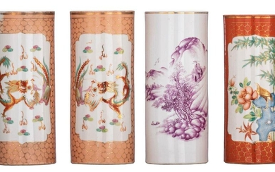 A pair of Chinese orange cylindrical vases, the panels famille rose and gilt decorated with a dragon and phoenix; added a ditto coral-red cilindrical vase, the panels with flowers and a bird, and a ditto vase in puce, decorated with a mountainous...