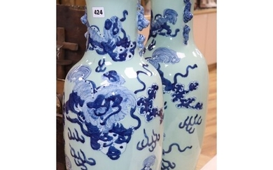 A pair of large Chinese vases depicting dog of Fo, height 61...