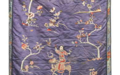 An embroidered silk-embroidered hanging