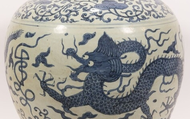 "CHINESE BLUE AND WHITE PORCELAIN JAR, H 19"", DIA 18"", DRAGONS OVER THE SEA"