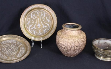 Cairoware & another (19th/ 20th Century) (four)