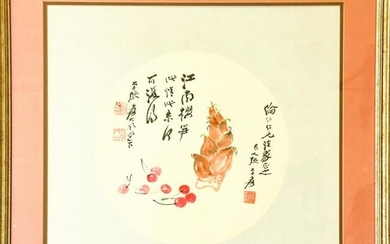 Chinese Signed Watercolor Painting w Cherries
