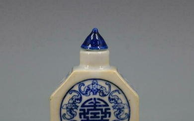 Chinese antique handmade porcelain Snuff bottle tobaccy