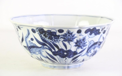 Chinese blue and white fish pond bowl, mark to base (Dia23cm)
