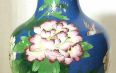 Collectible Signed Chinese Cloisonné Vase