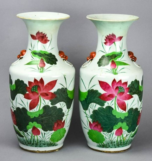 Pair Chinese Porcelain Hand Painted Lotus Vases