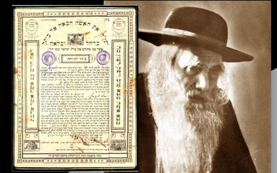 Personal Autographed Kesubah of the Great Rabbi of Yerushalayim...