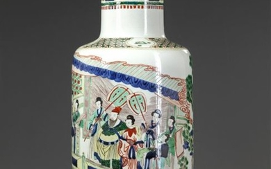 A CHINESE FAMILLE VERTE ROULAU VASE
