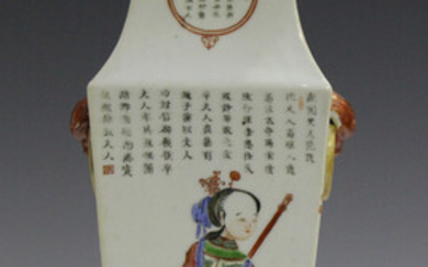 A Chinese famille rose porcelain vase, mid-19th century, of square baluster form, each side painted