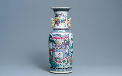 A Chinese famille rose vase with figures and antiquities, 19th C.