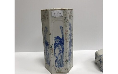 A Chinese hexagonal vase set with panels with blue floral de...