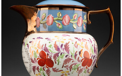 A Spanish Lusterware Covered Pitcher (19th century)