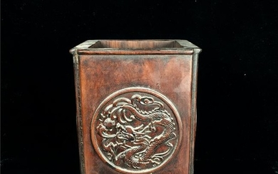 Chinese Carved Huali Wooden Dragon Brush Pot