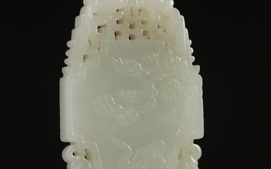 Chinese Cranes and Pine Carved Celadon Jade Plaque A7WAJ A7WAW