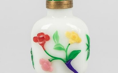 Chinese Emperor Type Overlay Glass Snuff Bottle