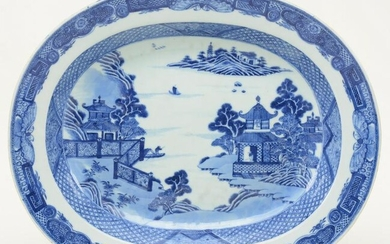 Chinese Export porcelain Nanking decorated deep platter