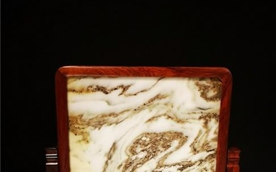 Chinese Marble table screen