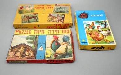 Collection of 3 Israeli Puzzle Board Games