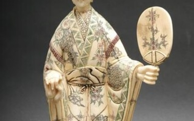"Japanese Carved Bone ""Woman with Fan"" Sculpture"