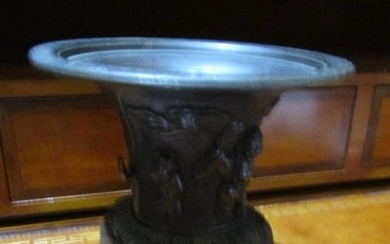 Oriental Bronze Flared Rim Vase with Various Incised and Emb...