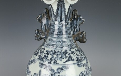 PORCELAIN RUFFLED BLUE & WHITE VASE
