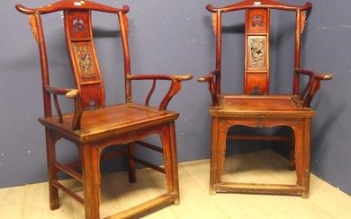 Pair of Chinese armchairs with carved panel on the back spin...