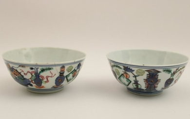 Pr of Chinese Qing dynasty porcelain footed bowls