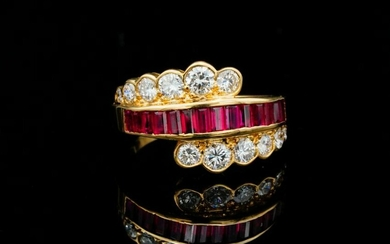 Van Cleef & Arpels 2ctw Ruby & Diamond 18K Ring