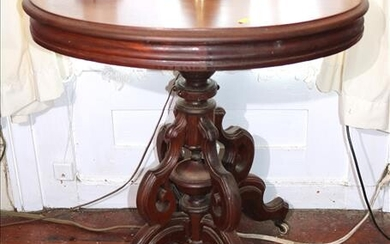 Walnut Victorian center table