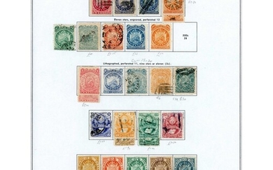 1867-1990s (+ CHILE): An album of mint & used issues inc. ai...