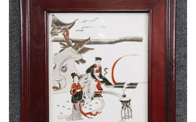 20th C. Chinese Hand Painted Porcelain Tile Framed