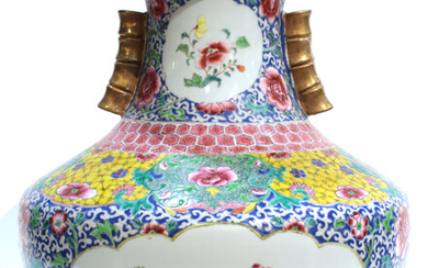 A Chinese Famille Rose 'Floral' Zun Vase
