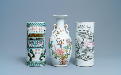 A Chinese famille rose vase and two hat stands, 19/20th C.