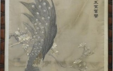 Asian embroidered silk (130 x 67cm)