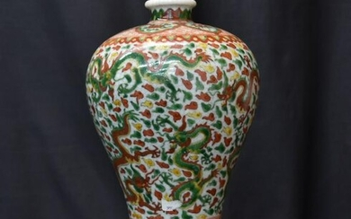 CHINESE CRACKLE PORCELAIN VASE