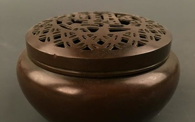 Chinese Openwork Cover Incense Burner