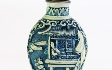 Chinese carved Snuff Bottle, mark to base (H7cm)