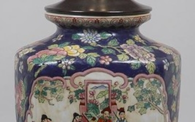 Chinese hand painted porcelain vase as lamp. FR3SH.