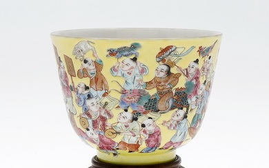 Chinese porcelain bowl, probably 20th Century.