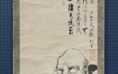 Japanese Hanging Scroll, Dharma, Ink on Paper