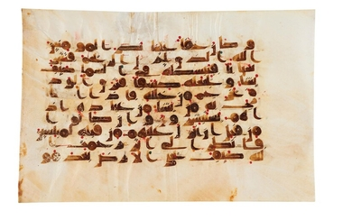 Leaf from a Kufic Qur'an, on parchment [North Africa or Near East, second half of the ninth century]
