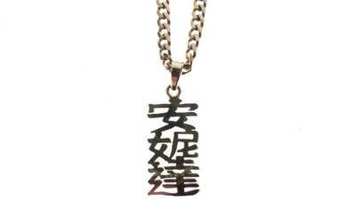 Oriental yellow metal pendant stamped 14K, together with a...