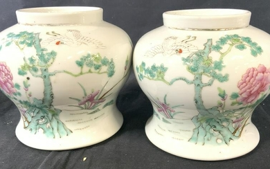Pair Chinese Famille Rose Porcelain Vases, signed