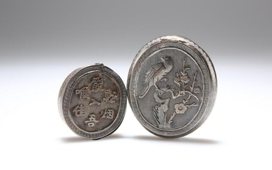 TWO CHINESE SILVER BOXES, oval, the first with hinged