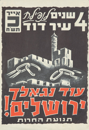 The Fourth Anniversary of the Fall of David's City. 1952.