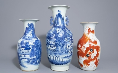Three Chinese blue and white and iron red...