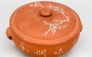 Yixing Fire Pot, China, 20th C. Round, bulbous...