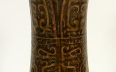 "CHINESE TEA DUST POTTERY VASE H 8.5"" DIA 3.85"""