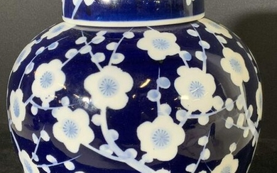 Hand Painted Asian Blue and White Ginger Jar